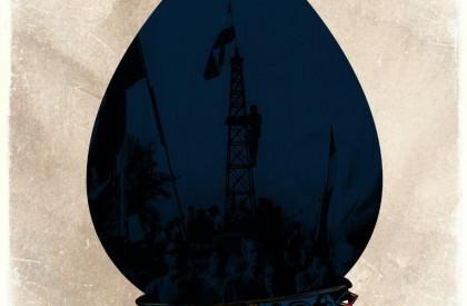 پوستر روز ملی شدن صنعت نفت