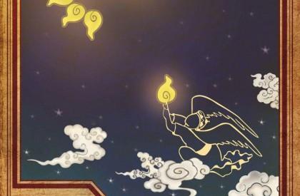 پوستر به مناسبت شهادت امام هادی (ع)
