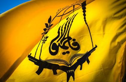 حمایت از خانواده های شهدای افغانی و عراقی مدافع حرم