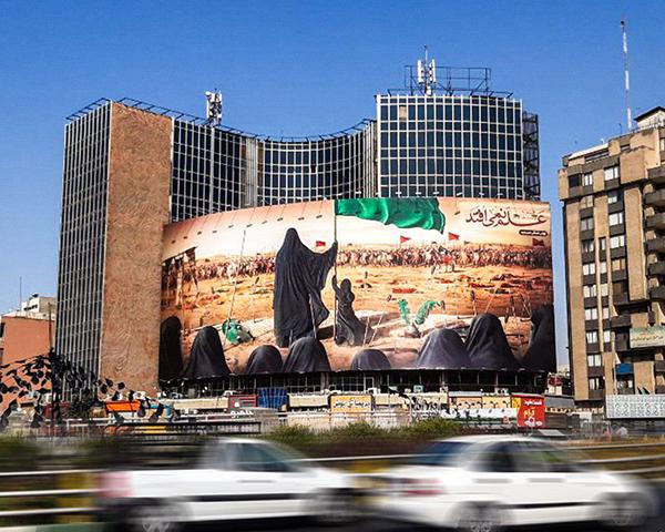 دیوارنگاره میدان ولیعصر(عج)
