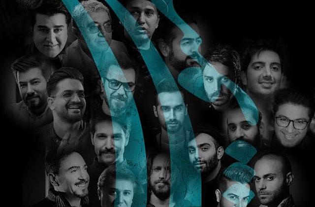همخوانی چهل خواننده سرشناس پاپ برای «ایران»/ «منو بشناس» آماده شد