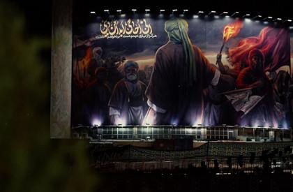 مراسم رونمایی از دیوارنگاه میدان ولیعصر(عج)