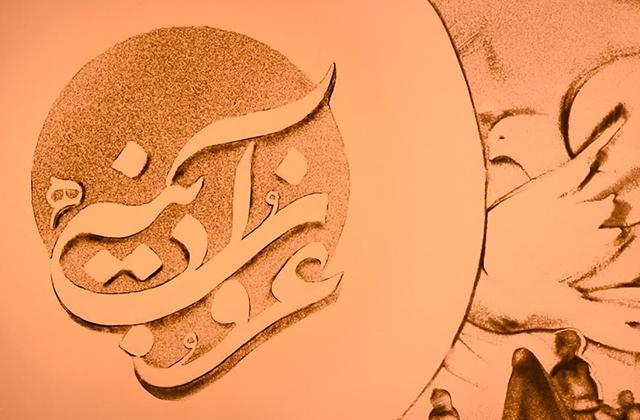 نماهنگ «چشم به راه» با صدای کربلایی امیر کرمانشاهی