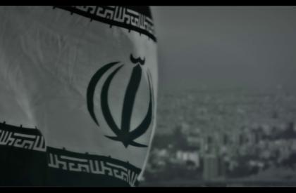 نماهنگ | ایرانیِ باغیرت...