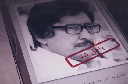 داستان عبرت انگیز ابوالحسن بنی صدر